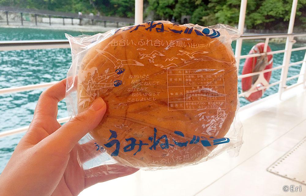 ウミネコパン100円