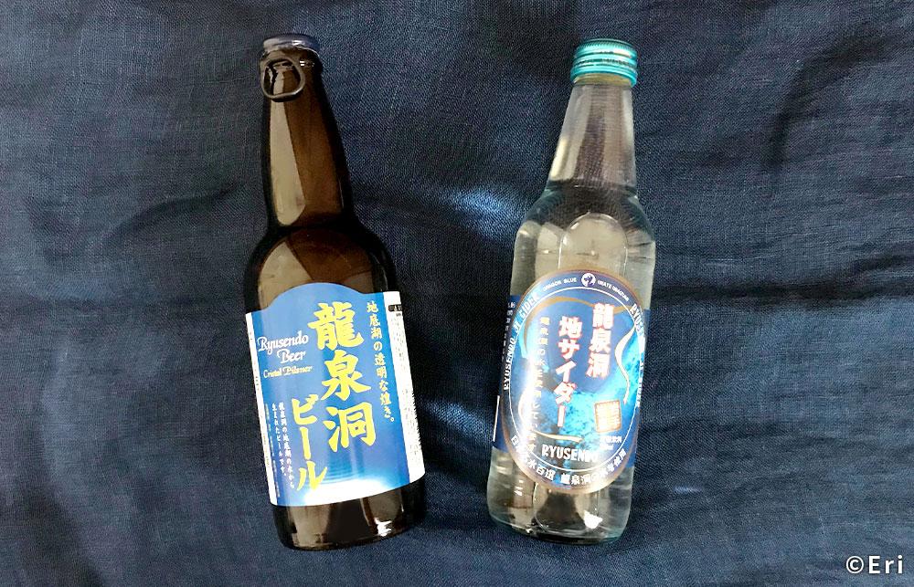 サイダーとビール
