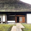 秋田の隠れ宿 侘桜に泊まる
